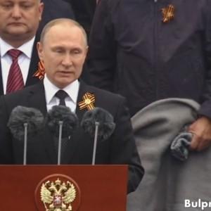 Путин: Няма, не е имало и няма да има сила, която да пороби руския народ! (НА ЖИВО)