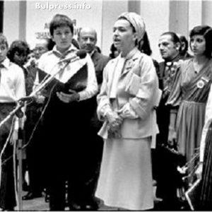 Людмила Живкова прозря влизането на Евросъюза в НДК, в тази сграда ще се подпише акт за единение, казва дъщерята на Тато през 1981 г