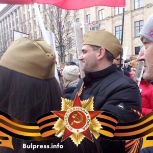 Плакат Россия-Болгария Братья навеки+ВИДЕО