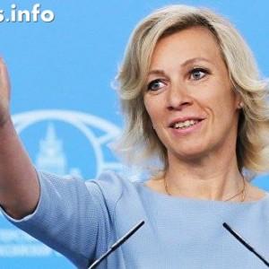 Мария Захарова за Тръмп + ВИДЕО