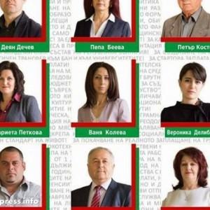 """""""БСП за България"""": Сигурност на границите и във всеки дом, социална политика"""