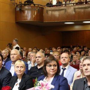 Корнелия Нинова: Властта се крепи на разделението и страха