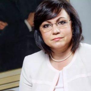 Корнелия Нинова: Нека бъдем свободни в мислите си и независими в действията си