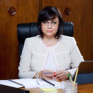 Корнелия Нинова: Само БСП има програма за управление. Къде са програмите на другите, тръгнали към властта?