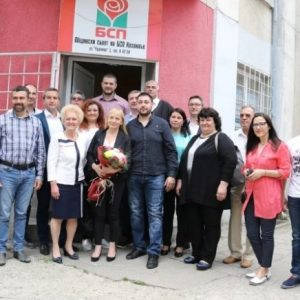 Казанлък към Елена Йончева: Спасете ни от корупцията, завладяла и нашата община