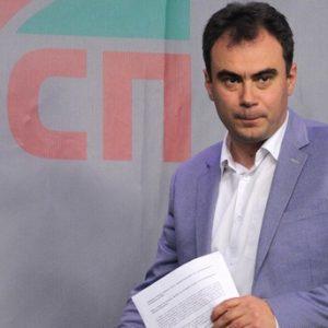 Жельо Бойчев: Скандалът с НДК е пример за цялото управление на ГЕРБ