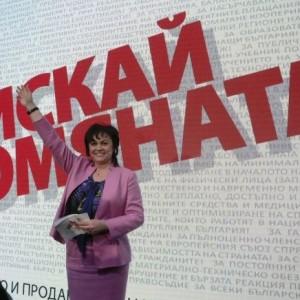 Корнелия Нинова: Сигурна съм в победата