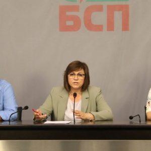 Корнелия Нинова: Искаме обсъждане на Бюджет 2020 отсега. Готови сме с нашите предложения