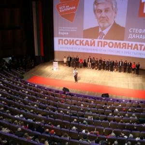 Корнелия Нинова: Борисов сънува, че пак е премиер - народът ще го събуди в неделя