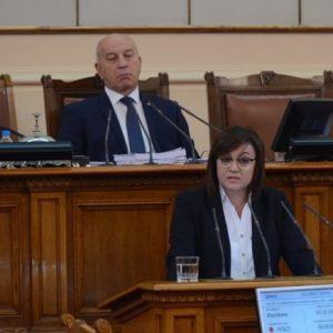 Корнелия Нинова: Извикайте министър-председателя и министъра на отбраната да обяснят сделката за новите самолети