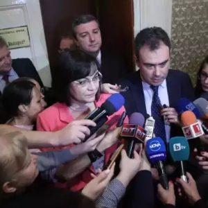 Корнелия Нинова: Жельо Бойчев напуска по лични причини, ще се занимава с бизнес, остава член на БСП