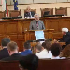 Денчо Бояджиев: БСП е съпричастна към духа на българската Конституция и заложения в нея справедлив социален модел