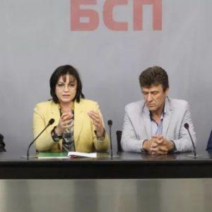 """Корнелия Нинова: Сдружението на общинските болници подкрепя много от предложенията ни за здравеопазването във """"Визия за България"""""""
