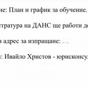 """Петър Кънев: """"Визия за България"""" не е бюджет на държавата, а визия за развитието й"""