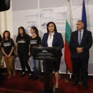 Корнелия Нинова: Призовавам Валери Симеонов да подаде оставка още днес