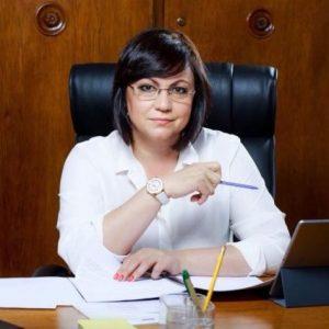 Нинова пита Борисов от Видин: Кога ще подкрепите предложението ни да замразим заплатите на политиците?