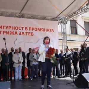 Корнелия Нинова: Ние сме системната партия, която може да даде сигурност в промяната и да се погрижи за всеки