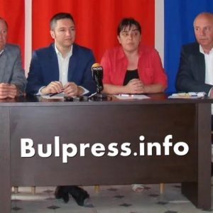 БСП: Остро осъждаме атентата в Крим, отнел живота на десетки и ранил над 50 души