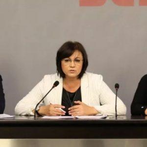 Корнелия Нинова: Предлагаме да се намали ДДС върху хляба и да стане 5%