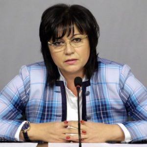 Корнелия Нинова: Не Борисов управлява България, а ДПС управлява ГЕРБ