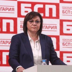 Корнелия Нинова: Аз поемам цялата отговорност за тази загуба. Подавам си оставката като председател на БСП