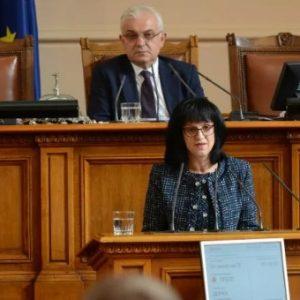 Донка Симеонова: Нашата цел е професията учител да получи обществено признание и уважение