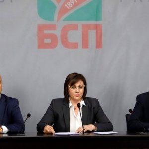 Корнелия Нинова: Ще се явя на избор пред цялата партия