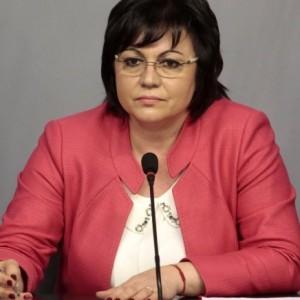 Корнелия Нинова: Искаме да работим. Внесохме закони. ГЕРБ блокира парламента