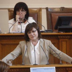 Корнелия Нинова: Да решим въпроса със субсидиите държавнически