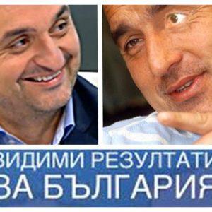 Кирил Добрев показа паралелната държава на ГЕРБ как работи !