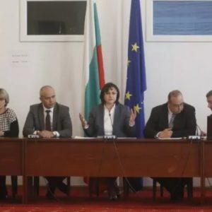 """Корнелия Нинова: """"Визия за България"""" - повече държава там, където и когато е необходимо"""