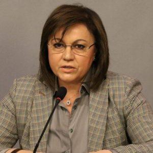 Корнелия Нинова: Няма да подкрепим кабинет на г-н Трифонов. Ако президентът ни връчи мандат, ще предложим кабинет