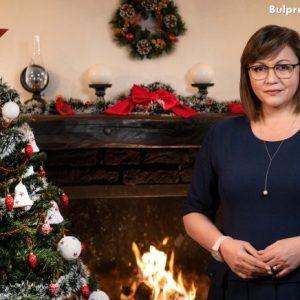 Корнелия Нинова: През Новата година най-важни са надеждата, промяната, сигурността и справедливостта