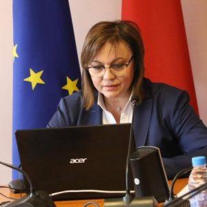 Корнелия Нинова: Предлагаме алтернативен бюджет за решение на проблемите с доходите, бедността, неравенствата и здравеопазването