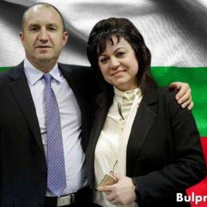 Ако Нинова стане премиер заедно с Радев Президент това ще е краят на ГЕРБ