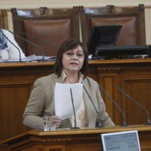 Корнелия Нинова: Правителството получи в един ден два шамара