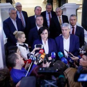 """Корнелия Нинова: КНСБ даде високата оценка за """"Визия за България"""""""