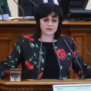 Корнелия Нинова: КЕВР не е зависим от закона, зависим е от интереси