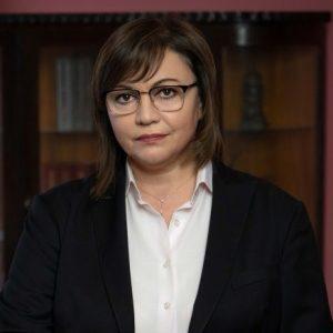 Корнелия Нинова: При всички предстоящи кризи, би било безотговорно да оставим държавата без парламент и управление