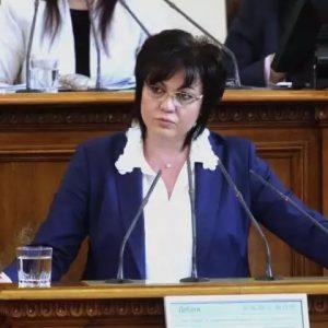 Нинова към Борисов: През 2015г. насърчихте миграцията, през 2018г. - установявате, че това е големият ни проблем