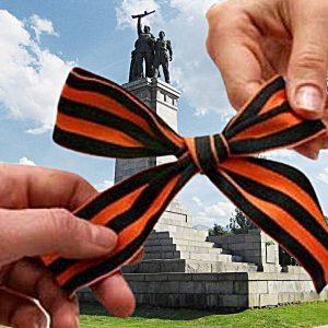 Ремонтират паметника на Руската Армия в София, стягат го за 9-ти Май