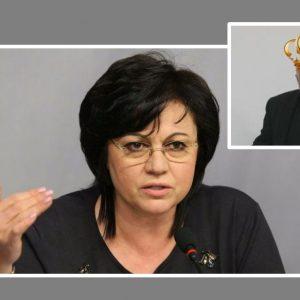 БСП по повод ареста на двамата журналисти: Искаме истина и свобода на медиите