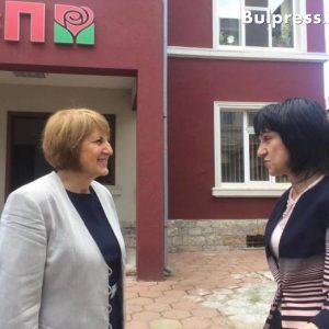 Депутатът Донка Симеонова, БСП: Наредбата за приобщаващо образование трябва да бъде отменена