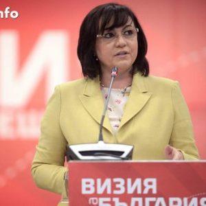 Нинова представя Алтернативен бюджет 2019 пред кметове и общински съветници