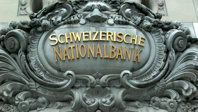 Швейцария погна банките