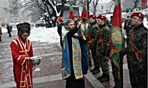 В Шумен осветиха бойните знамена на Богоявление