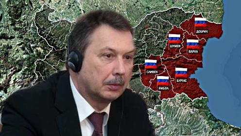 Сергей Герасимов : 31,6% по малко изнасяме за Русия !