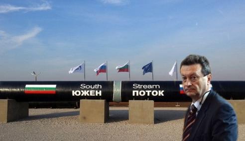Таско Ерменков : за Южен Поток