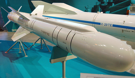 """Концернът """"Алмаз – Антей"""" работи върху пето поколение ракети"""