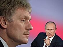 От Кремъл предупредиха: Западът подготвя нова клеветническа кампания срещу президента Путин